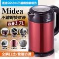 Midea美的 1.7L雙層防燙快煮壺