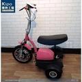 KIPO-輕便48v折疊電動三輪車 代步車 熱銷女孩時尚迷你三輪電動車-NOK032194A