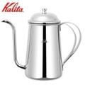 Kalita (卡裡塔) 不銹鋼鍋蝕刻鍋 1.2 L 52047 FUJIX