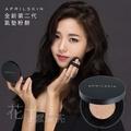 韓國 2.0最新 第二代 April Skin 魔法雪肌氣墊粉凝霜 黑盒 (15g)《沐沐美妝》LJ