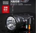 頭燈 led頭燈強光充電超亮頭戴式手電筒3000米打獵防水鋰電池礦燈