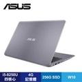 ASUS S410UA-0111B8250U 星辰灰輕薄筆電/i5-8250U/4G/256G SSD/14吋FHD/W10/含ASUS原廠包包及滑鼠【福利品出清】