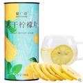 蜂蜜凍乾檸檬片泡茶乾片 檸檬茶泡水花茶水果茶葉