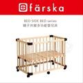✿蟲寶寶✿【日本farska】預購6月中!不佔空間、組裝容易、可當遊戲欄 親子共寢多功能嬰兒床 - 原木色系
