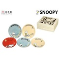 ★ 日本製 ★ 日本限定 史努比 家族 5入陶瓷碟盤木盒套組