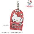 【真愛日本】17112200005 伸縮鑰匙包-KT星星紅 三麗鷗 kitty 凱蒂貓 日用品 鑰匙包 鎖包 包包