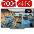《可議價》SHARP夏普【4T-C70AM1T】70吋 4K UHD Android TV 聯網電視