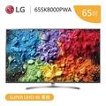 LG 樂金 65型 SUPER UHD 一奈米 IPS 廣角 4K 智慧連網電視 65SK8000PWA (含基本運費+基本桌裝)