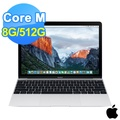 【Apple】MacBook Pro 12吋 1.1GHz/8GB/512G SSD/銀色(MLHC2TA/A)