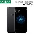 OPPO R9s  Plus 黑色 6吋八核心手機