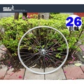 ★飛輪單車★ B1500 26吋登山車前輪輪組~傳統鎖牙式軸心[05201500]