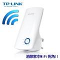 TP-LINK TL-WA850RE WA850RE WIFI 訊號擴展器 全新品開發票