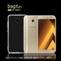 【Bagrun】三星 A7 (2017) 極度抗震 空壓.氣墊.抗防摔.手機殼