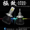 瑜維工作室 極致LED汽車大燈FIESTA MK7 7.5 FOCUS MK2.5轉向頭燈可裝