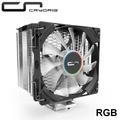 快睿 CRYORIG H7 Quad Lumi RGB CPU LED散熱器 塔式風扇 QF120風扇 高14.5