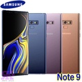 《Samsung》Galaxy Note 9 (6G/128G) 6.4吋智慧型手機-贈專用空壓殼+9H鋼化保貼+韓版收納包+指環支架+奈米噴劑(霧金銅)