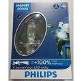 ☆SKY☆PHILIPS 飛利浦 原廠公司貨 LED 6000K H4/HS1 機車 摩托車專用鐳神光頭燈