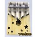 【新理想樂器】附外袋 調音器 17音 卡林巴琴 Kalimba 拇指琴 姆指琴 櫻花
