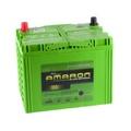 愛馬龍 AMARON 陸地龍 100D26L 銀鈣合金電池