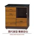 【綠家居】艾多奇    時尚2.7尺雙色石面低餐櫃/收納櫃 (二色可選+拉盤層架)
