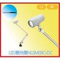 【日機】LED聚光燈型號:NLSM03C-DCLED工作燈/照明燈/各類機械自動化設備