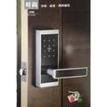 『寰岳五金』FIBRE琺博 時尚 電子鎖 J390 密碼/感應卡/機械鑰匙 智慧型 防盜門鎖