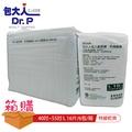 包大人 防漏成人紙尿褲 特級乾爽 L 16片 / 6包 / 箱