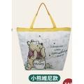 7-11 保冷袋 小熊維尼 正版 保冷袋 超大容量 保溫袋 保冷袋