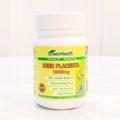 時悅☘️ Green Health鹿胎盤素(鹿胎盤 鹿胎)膠囊Deer Placenta~ 紐西蘭🇳🇿代購 月見草油