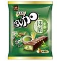 【77】乳加巧克力-宇治抹茶杏仁