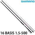 漁拓釣具 SHIMANO 16 BASIS 1.5-500 (磯釣竿)