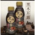 【新光牧場】黑糖黑木耳露350ml 24瓶/箱