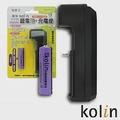 Kolin歌林 鋰電池+充電座LED-W55