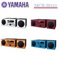 【YAMAHA 山葉】藍芽 USB 桌上型音響(MCR-B043)