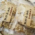 [小資首選] 正宗台灣古早味筍乾 天然無硫麻竹筍乾