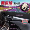 全包圍麂皮絨避光墊Subaru 速霸陸Forester Impreza XV Legacy麂皮絨避光墊