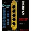 《電池達人》鋁合金 汽車電池 電瓶固定架 鋰鐵電池 美觀耐用 時尚雅痞 必備神器l D52 E39 F21 G14 華達