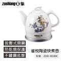 ✾生活小舖✾【日象】雀悅陶瓷快煮壺 1.0L 按壓式開關 304不鏽鋼 開水壺 電茶壺 煮水壺 ZOEI-8100C