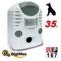 DigiMax錄音式寵物行為訓練器UP-167