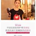 日本YA MAN HRF 10T電波導入導出提拉ya-man 潔面美容儀