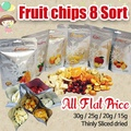 ★Fruit chips 8Sort SET★30g / 25g / 20g / 15g / thinly sliced dried / sweet and sour / Apple / Pear / Banana / Kumquat / Strawberry / Tangerine / Pineapple / Sweet Corn / All F lat Price / gb_011