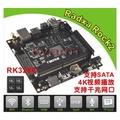 《德源科技》Radxa Rock2 RK3288 四核開發板raspberry pi bbblack banana pi