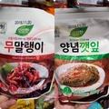 現貨 韓國SAJO辣蘿蔔乾、芝麻葉紫蘇葉150g