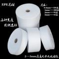 【EPE珍珠棉卷材-寬10cm-四厚度可選-1卷/組】包裝氣泡棉發泡紙片珍珠膜地板防潮-586017
