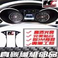 真卡夢賓士W205儀表台框 方向燈 GLC BENZ改裝碳纖維貼C250 C300 C400 C450 C63 C200