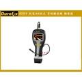 *中崙五金【附發票】車王 德克斯 RZ604 乾電池6伏式 管路攝影機 顯像儀 攝像機 車用 管路 孔內攝影機