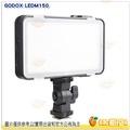 附柔光罩+手機夾 GODOX LEDM150 手機LED補光燈 公司貨 直播 網紅 柔光燈 外拍燈 攝影燈 持續燈