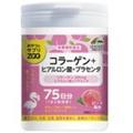動物園的小吃補充膠原蛋白 + 玻尿酸 + 胎盤 75,分鐘 [補充] yoka1