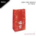 岱門包裝 立體袋-花嫣紅 福袋NO.8 50入 13x23.5x8cm【3-77801】