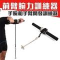 MDBuddy 前臂腕力訓練器-健身 重量訓練 隨機
